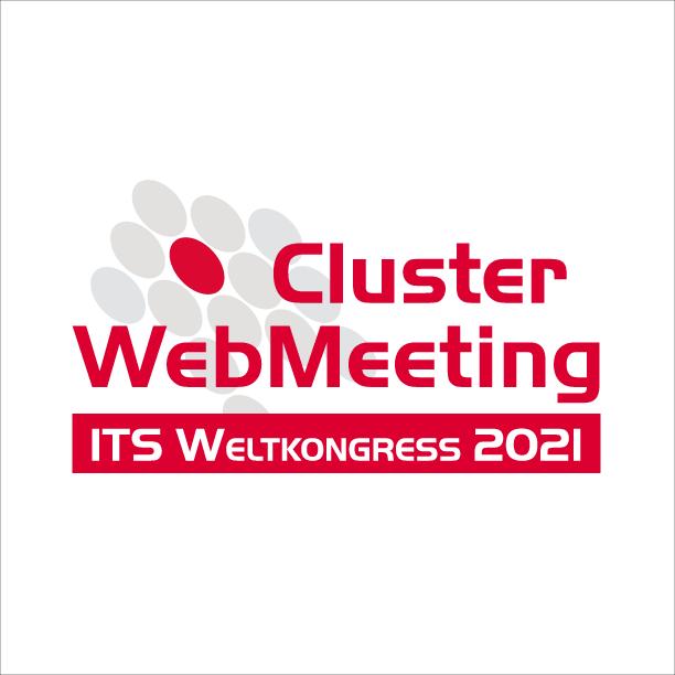 Cluster_WebMeeting_Kachel_ITS_HH_2021